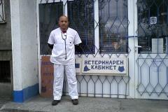 Д-р Младенов